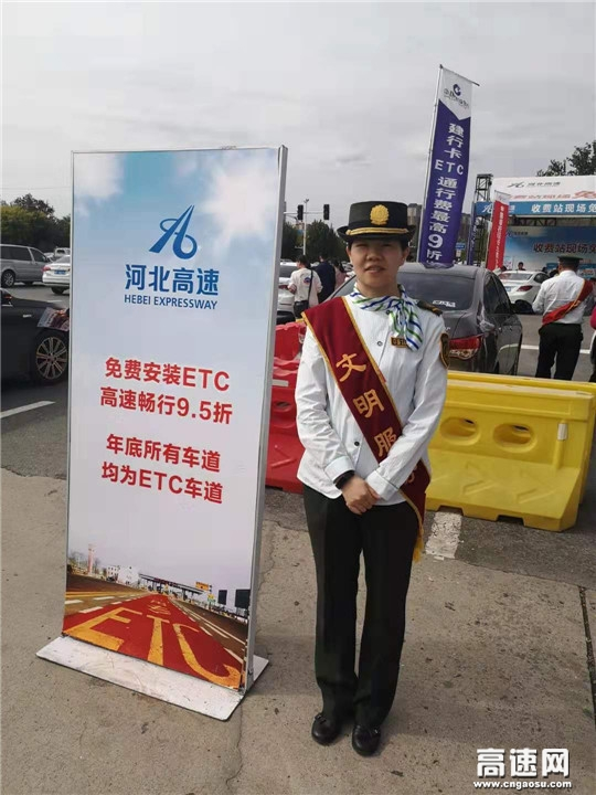 河北石安高速石家庄收费站大力开展ETC宣传活动