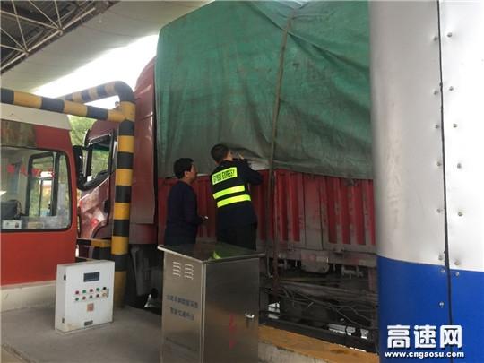 """甘肃:甘谷所洛门站严格落实堵漏增收查获""""假绿通""""车辆"""