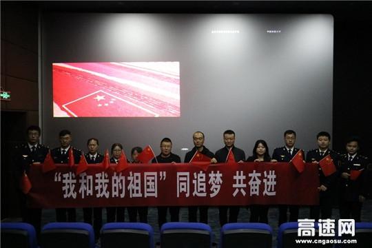 甘肃:庆城所组织职工观看《我和我的祖国》