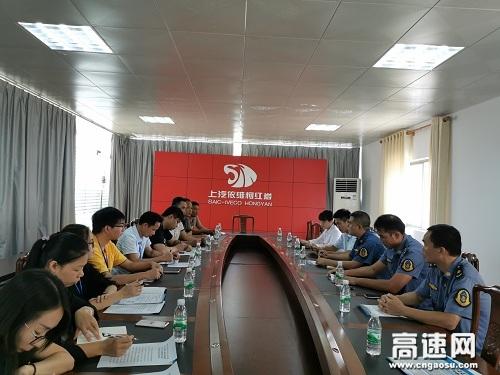 广西玉林高速公路管理处合浦大队走访运输企业开展超限运输许可宣传活动