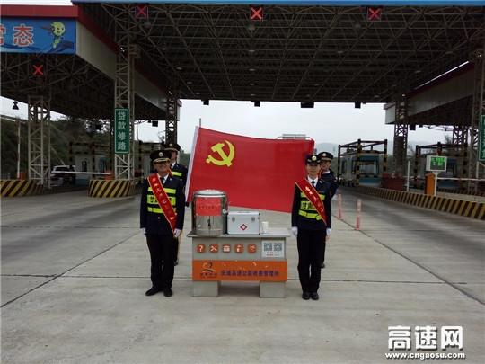甘肃庆城所五项措施提升文明服务水平