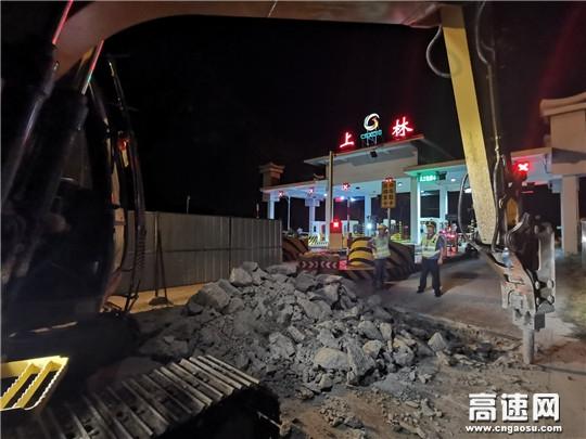 广西南宁高速公路管理处上林路政执法大队辖区收费站入口称重项目工作稳步推进