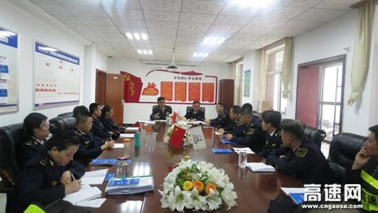 甘肃:宝天高速麦积山监控站提前安排部署冬季安全生产工作
