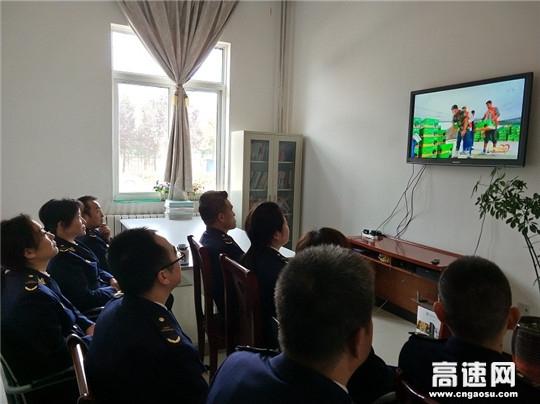 甘肃西峰所肖金收费站组织观看《攻坚的力量―2019年全国脱贫攻坚奖特别节目》