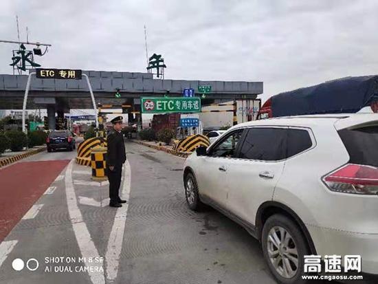 河北石安高速永年收费站新增ETC车道正式投入使用
