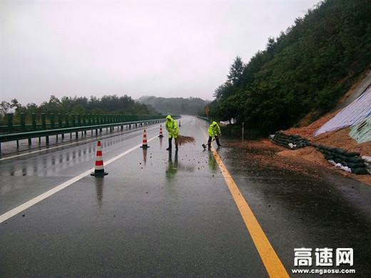 陕西:汉台路政中队三项措施做好道路隐患排查
