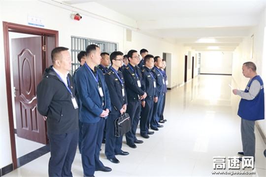 陕西高速集团西略分公司开展路政人员专题警示教育活动