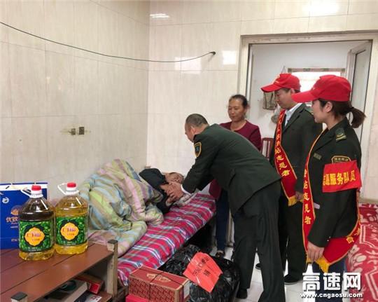 河北沧廊高速开发区收费站组织职工为困难家庭捐赠衣物