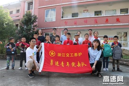 浙江交工养护龙丽党支部服务在路上