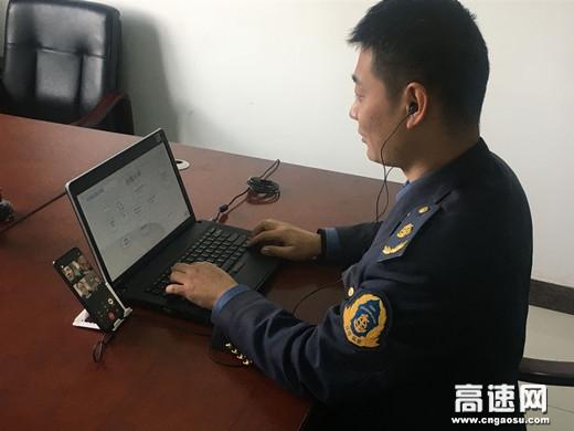 """陕西高速集团西略分公司西乡管理所开展""""学习提质""""主题学习月活动"""