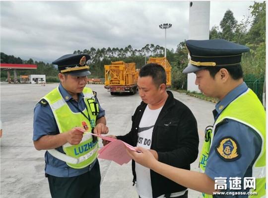 广西南宁高速公路管理处上林路政执法大队开展超限运输许可宣传活动