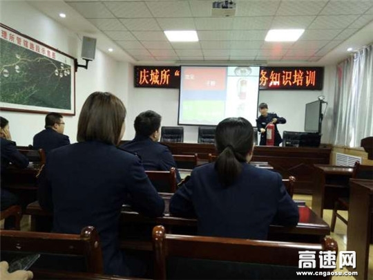 甘肃庆城所庆城收费站组织开展消防安全知识培训