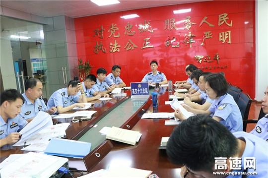 广西高支直属十三大队组织民警、辅警召开警示教育专题会强化纪律作风建设