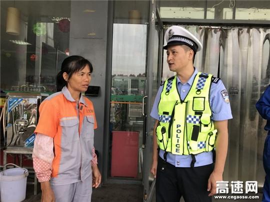 广西高速公路十三大队深入辖区开展治安隐患排查