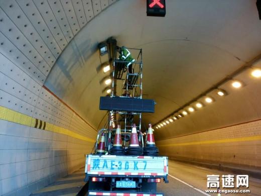 陕西高速集团西汉分公司宁陕管理所大力开展秋季隧道机电专项隐患治理工作