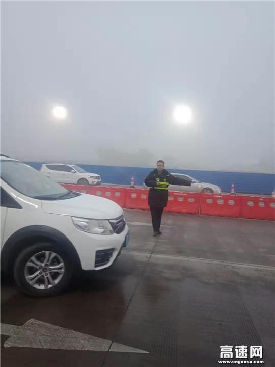 甘肃:西峰所凤口主线收费站多措并举积极应对大雾天气