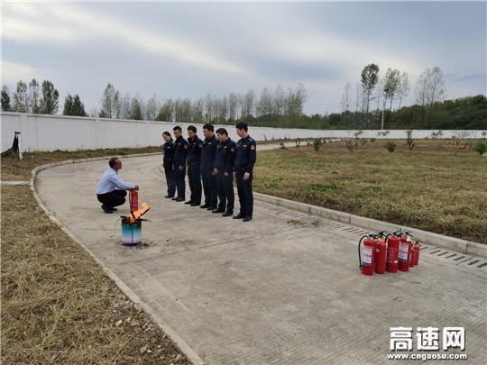 湖北高速汉十支队谷竹路政第一大队开展消防演习提高消防意识