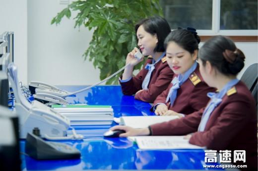 陕西高速集团西汉分公司宁陕管理所五项措施促监控管理水平再提升