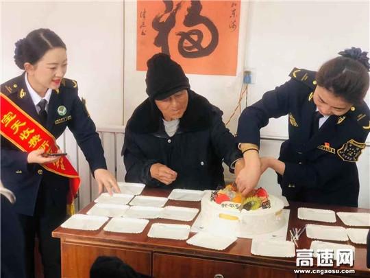 """甘肃:宝天高速天水东收费站积极开展""""敬老月""""活动"""