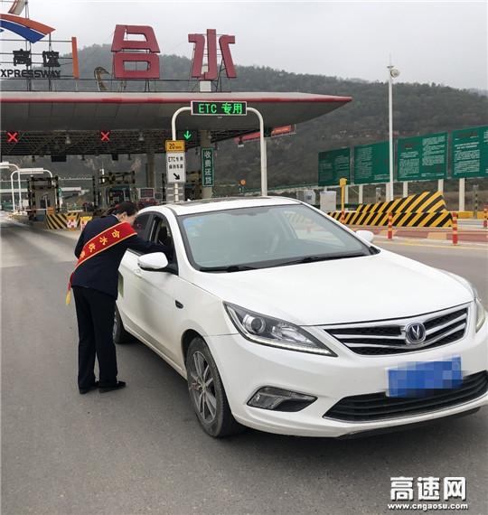 """甘肃:庆城收费所合水站开展""""向祖国献礼 志愿者在行动""""活动"""
