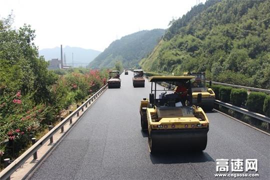 浙江龙丽高速2019年路面养护专项工程顺利完工