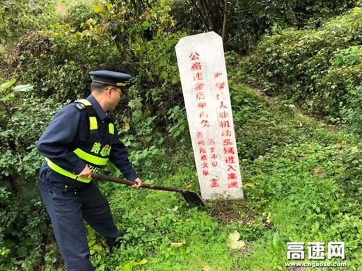 陕西高速西乡路政中队多举并措治理行人上高速