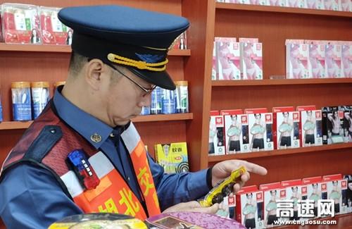 强监管 严巡查 全面提升服务区服务品质