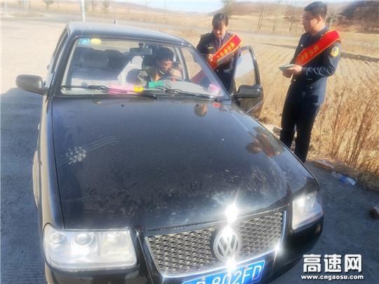 内蒙古公路霍尔奇收费所多措并举大力开展ETC推广工作