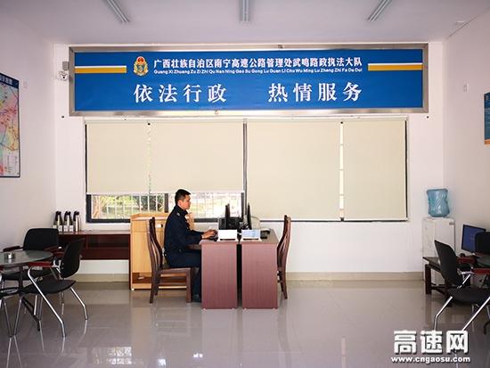 广西南宁高速公路管理处:武鸣大队积极履职,认真做好超限运输许可咨询服务工作