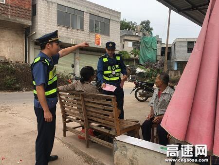 广西玉林高速公路管理处苍梧大队积极开展法制宣传教育活动