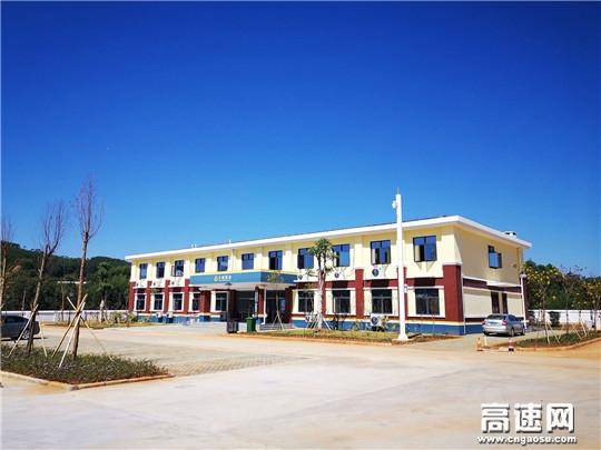 广西南宁高速公路管理处武鸣路政执法二大队执法站房整体改造已全部建成投入正常使用