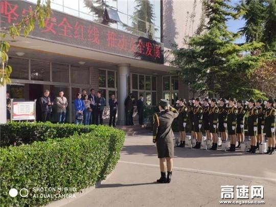 江西省高速集团宜春管理中心到石家庄收费站参观交流