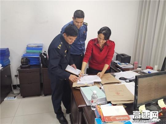广西玉林高速公路管理处贵港路政执法二大队积极开展大件运输许可服务大走访活动
