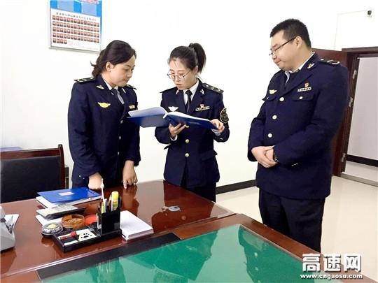 甘肃泾川所领导深入收费一线开展工作指导