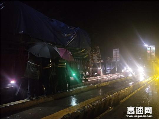 甘肃:宝天高速东岔主线收费站提早准备切实做好雨雪天气防滑保畅工作
