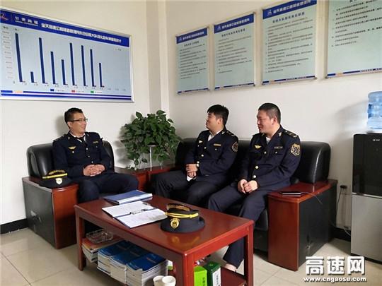 """甘肃宝天高速东岔安检大队""""四举措""""做好班前安全教育"""