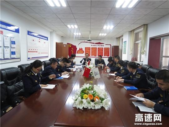 甘肃宝天高速麦积山隧道监控站安排部署第四季度安全生产工作