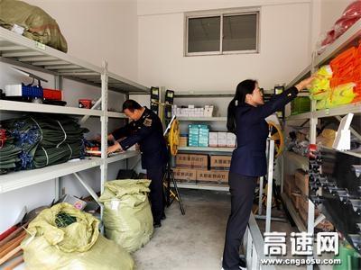 """甘肃:泾川所""""五步走""""切实做好冬季安全生产工作"""