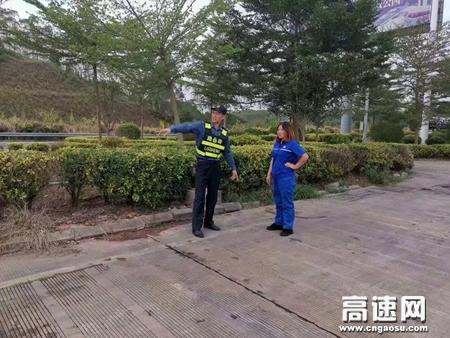 广西玉林高速公路管理处苍梧大队积极开展服务区安全检查