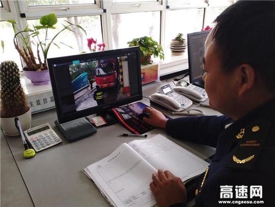 甘肃:甘谷所洛门站加强稽查管理确保全面完成通行费征收任务