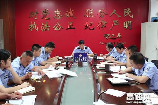 广西高速交警十三大队召开冬季交通安全整治工作动员部署会
