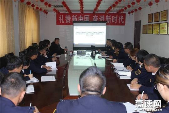 """甘肃庆城所""""三个结合""""开展新的车型分类培训工作"""