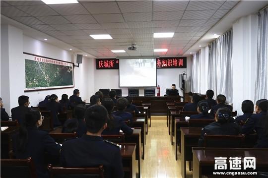 甘肃庆城收费所启动三项活动迎接消防安全宣传月