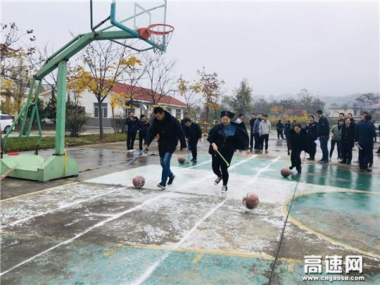 甘肃宝天收费所开展第六届职工趣味运动会