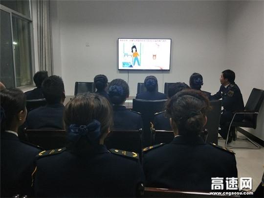 甘肃:古永所装备园收费站冬训期间开展安全警示教育培训工作