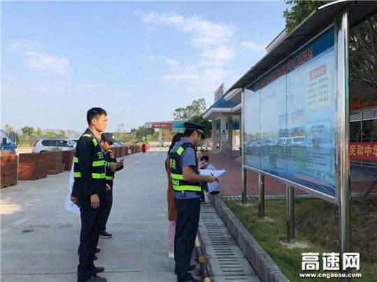 广西玉林高速公路管理处平南大队开展辖区高速公路服务区分类评定核查工作