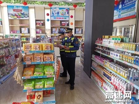 广西玉林高速公路管理处苍梧大队积极开展服务区卫生检查活动