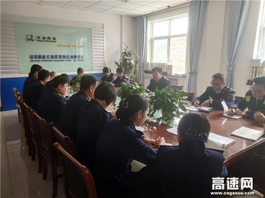 甘肃泾川所白水收费站组织职工开展新车型分类标准培训