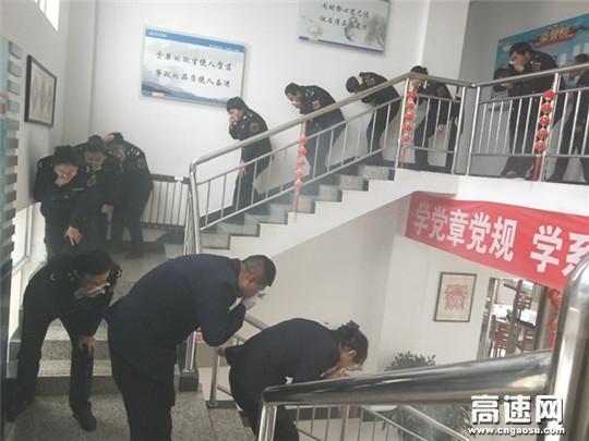 甘肃古永所装备园收费站组织开展了火灾应急演练活动