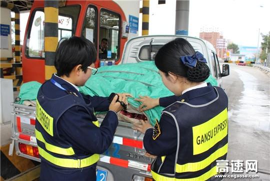 甘肃:甘谷收费所洛门站严格规范监控作业流程